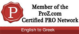 I am a member of ProZ.com's PRO network of peer-reviewed professional translators.